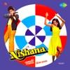 Nishana Original Motion Picture Soundtrack