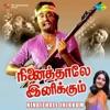 Ninaithale Inikkum (Original Motion Picture Soundtrack)