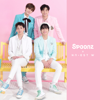 I Don't Care (with Spoonz) - NU'EST W