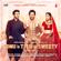 Chhote Chhote Peg - Yo Yo Honey Singh, Neha Kakkar & Navraj Hans
