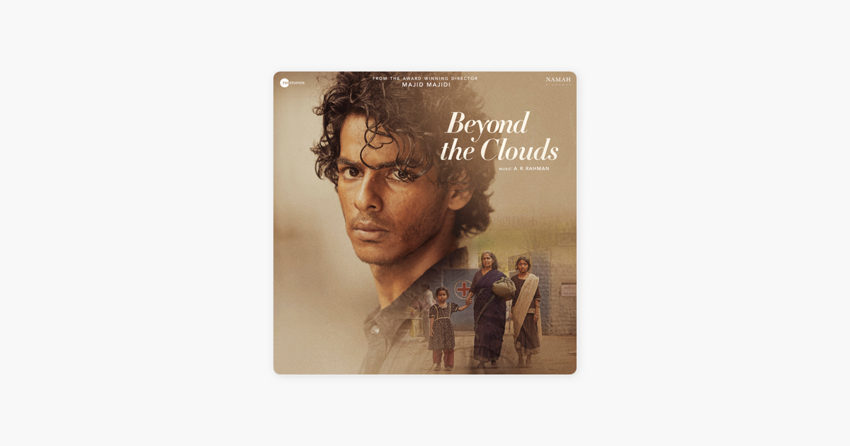 beyond the clouds korean drama ost
