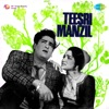 Teesri Manzil (Original Motion Picture Soundtrack)