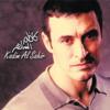Yahala B hattoul Remastered 2000 - Kadim Al Sahir mp3
