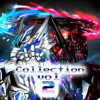 Collection Vol. 2 - Evan Marien
