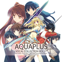 Aquaplus Vocal Collection Vol. 11