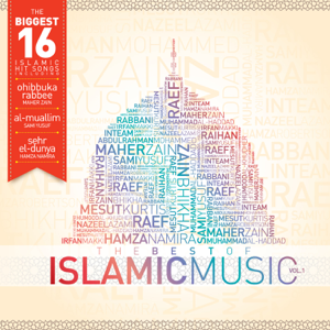 Various Artists - The Best of Islamic, Pt. 1