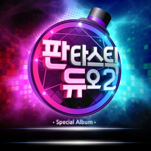 TURBO, Park Seul Gi, Lee Hong Gi, DinDin, SLEEPY, Jessi & Shannon - Love Is...(3+3=0)