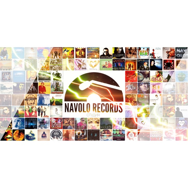 Navolo Records