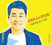 VIVA・LA・VIDA!~生きてるっていいね!~/五木ひろしジャケット画像