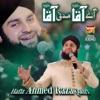 Aaye Aqa Madni Aqa - Single