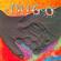 Various Artists - Amigo