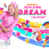 D.R.E.A.M. The Music - EP - JoJo Siwa