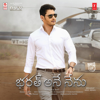 Bharat Ane Nenu (Original Motion Picture Soundtrack) - EP