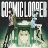 Cosmic Looper (Steins;Gate Elite) - EP - ITO KANAKO