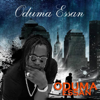 Oduma Essan - Oduma Essan artwork