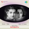 Maruppacha (Original Motion Picture Soundtrack) - EP