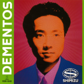Download Dementos - YASUAKI SHIMIZU on iTunes (Electronic)