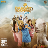 Dangar Doctor Jelly     songs