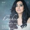Lamhein Beetey Hue Single