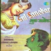 Gul Sanobar Original Motion Picture Soundtrack EP
