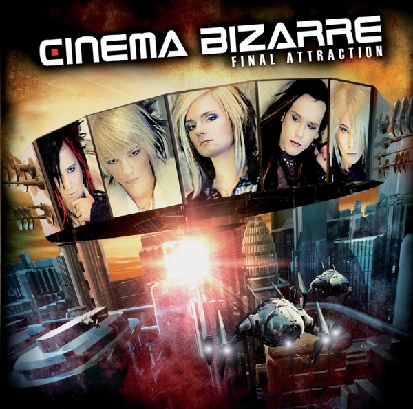 Cinema Bizarre Forever Or Never
