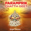 Paramprik Chatth Geet - Single