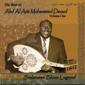 Abdul Aziz Mohammed Daoud - Kefia Kefia