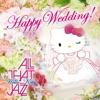 HAPPY WEDDING! ジャケット写真