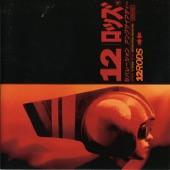 12 Rods - Kaboom