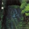 Castle in the Sky - Symphony, Joe Hisaishi