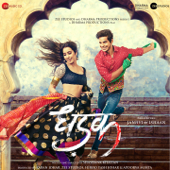 Ajay Gogavale & Shreya Ghoshal - Dhadak Title Track, Stafaband - Download Lagu Terbaru, Gudang Lagu Mp3 Gratis 2018