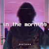 In the Morning (demo) - Rotana
