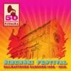 50 Originalnih Pjesama Šibenski Festival: Dalmatinske Šansone 1998 - 2016