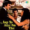 Aap To Aise Na The (Original Motion Picture Soundtrack)