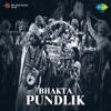 Bhakta Pundlik