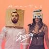 Amantes (feat. Mike Bahía) - Single