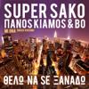 Super Sako - Thelo Na Se Xanado (feat. Panos Kiamos & BO) [Mi Gna] artwork