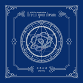 Dream Your Dream  EP-WJSN
