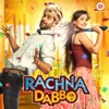 Jogiya From Rachna No Dabbo Single