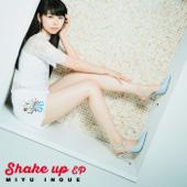 Shake Up - EP