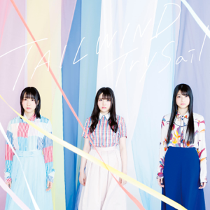 TrySail - Tail Wind