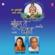 Sunder Te Dhyan - Anuradha Paudwal