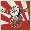 Ferocious Dog - The Red Album artwork