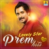 Lovely Star Prem Hits