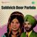 Porhi Chharhian Di - Didar Sandhu & Snehlata