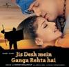 Jis Desh Mein Ganga Rehta Hai (Original Soundtrack)