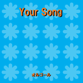 Your Song Originally Performed By Mr.Children (オルゴール)