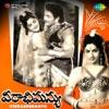 Veerabhimanyu (Original Motion Picture Soundtrack)
