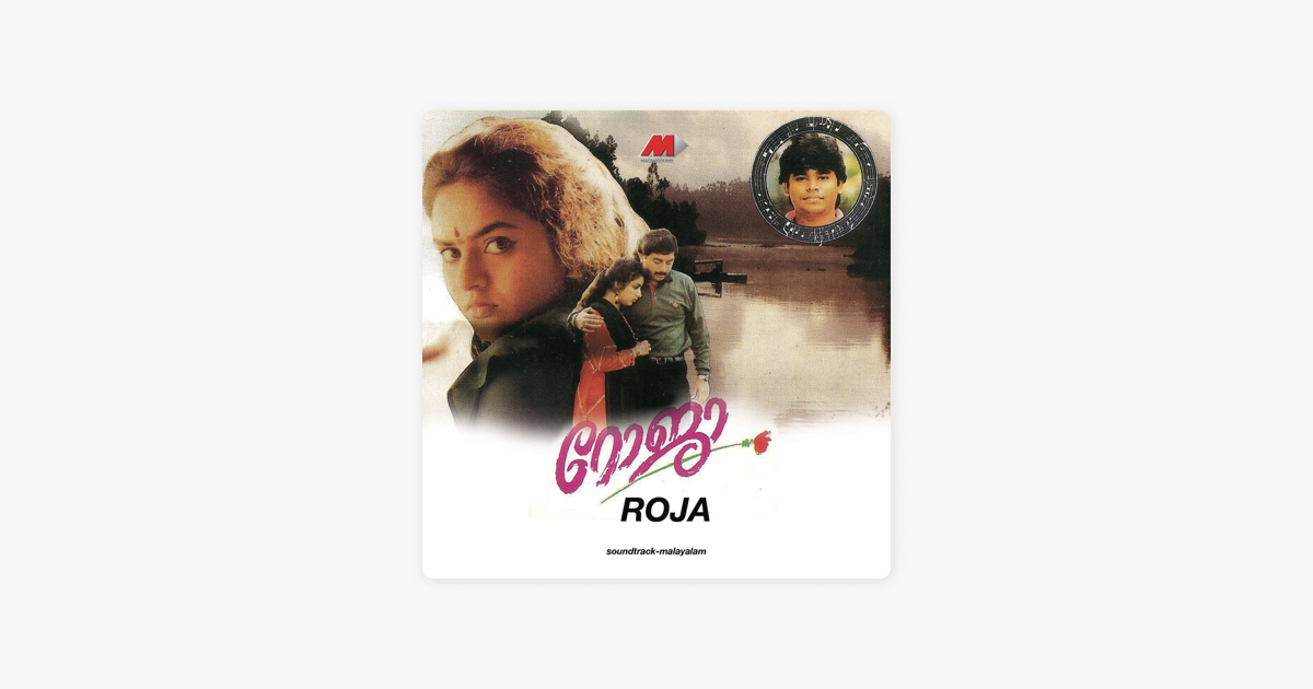 Roja all songs download or listen free online saavn.