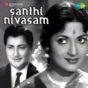 Santhi Nivasam Original Motion Picture Soundtrack